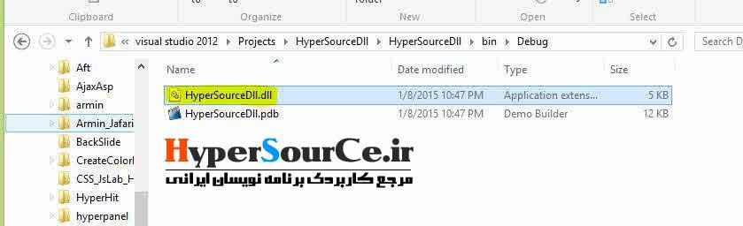 ساخت فایل کتابخانه,اموزش ساخت فایل dll,ساختن فایل dll در سی شارپ,ساختن فایل dll در Asp.net,استفاده از فایل dll در سی شارپ,استفاده از فایل dll در Asp.net,استفاده از فایل کتابخانه در سی شارپ,استفاده از فایل کتابخانه در Asp.net,asp.net,c#,سی شارپ,اموزش ساخت و استفاده از فایل dll در سی شارپ,اموزش برنامه نویسی